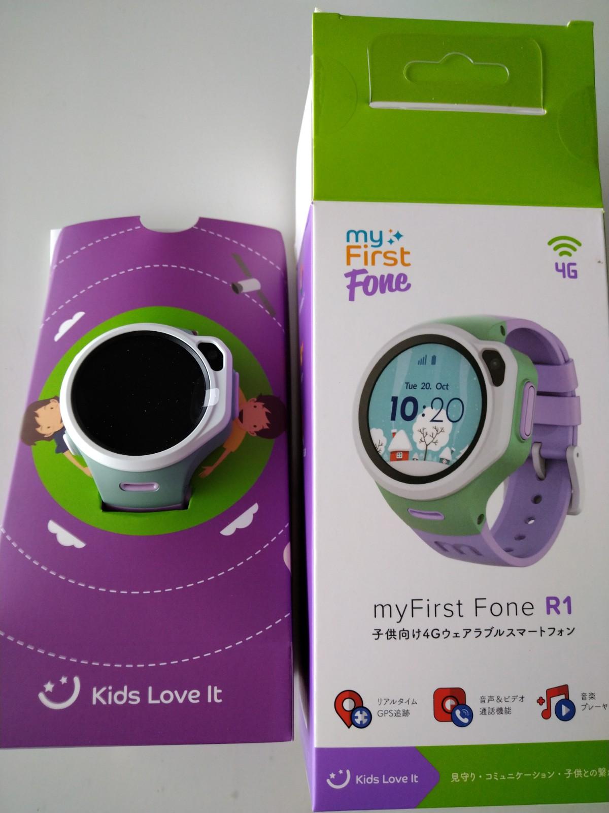 子ども用GPS 時計型キッズスマホ