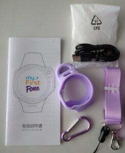 子ども用GPS 時計型キッズスマホ myFirst Fone R1